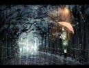 雨の日に似合うエレクトロニカ