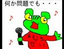 歌ってみたwGod knowsとハレ晴れユカイww