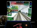 電車でGO! 山陽新幹線編 のぞみ501号を運転してみた Part.4