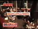 鈴井の巣 高視聴率記念打ち上げ