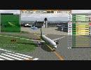 ぼくは航空管制官3 大阪国際空港(打倒!テクノ祭り Part1)