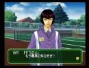 テニスの王子様 RUSH&DREAM!向日イベント集(現実パート)