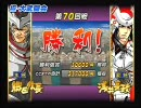 【戦国BASARA】 織田・浅井義兄弟で極・大武闘会Part7 【字幕...