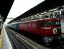 2009年2月25日 寝台特急はやぶさ号熊本行 博多駅出発