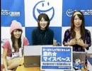 まーちゃん&YURIちゃんの走れ☆マイスペ~ス2009年2月12日放...