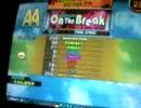 DDRX ESP On The Break 足元動画