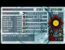【MHP2G】ギルカ&マイセット晒す