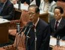 社民党照屋寛徳議員 日米首脳会談についての質疑