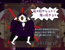 【合作】765幻想楽団 Project Moir@ ED