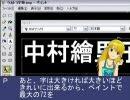 【ネタ☆MAD2nd】ウルトラクイズ風テロッ