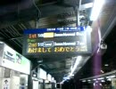 京阪電車よりあけおめ