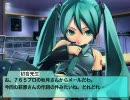 iM@s寸劇 Vol.04『痛々しい雪歩 〜風に吹かれて〜』