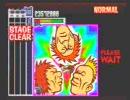 ギターフリークス Happy man -AKIRA EDITION-