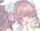 きぃら~☆的お絵描き講座1♪【頭部-線画編】