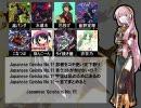 『忍者合唱 Japanese Ninja No.1』