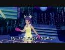 【替え歌】タイガーマスク(千早)【【72時間TV出演記念】
