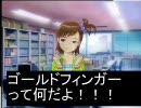 アイドルマスター Pの憂鬱 第11話