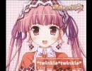 *twinkle*twinkle*  たぶん高音質_第10