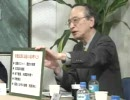 【中国】驚愕!民族浄化政策の実態(3/6)