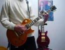 B'z  『IT'S SHOWTIME』を弾いてみた。