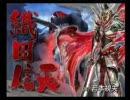 【戦国BASARA2】~火群(ほむら)~【MAD】