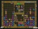 ぷよぷよ通 ALF vs Kame Part4 (2006.09.18)