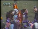 【競馬】 1973 日本ダービー タケホープ (ハイセイコー3着)【全部盛り】