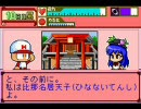 【東方】パワプロクンポケット 幻想郷編その9【パワポケ】