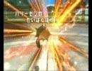 PBR バトレボ対戦動画 PART2