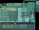 ヌルゲーマーが世界樹の迷宮2を実況プレイ Part57