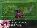 【革新PK】鍵山雛の野望 四十五章「インターミッションⅢ」