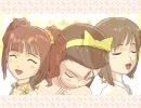 アイドルマスター 伊織やよい雪歩 「GOODBYE CHOCOLATE KISS(pop'n music 9)」