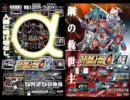 【作業用BGM】スーパーロボット大戦α/THE ARROW OF DESTINY