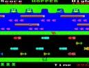BBC Micro game Hopper