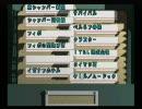 リターントゥゾーク クリアを目指す 9  ファイルキャビネ...