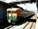 2009年3月7・8日急行信州号 屋代駅到着