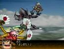 スーパーロボット大戦Zスペシャルディスク追加技