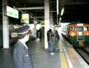 2009年3月8日急行信州号長野駅出発