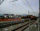 2009年3月8日急行信州号千曲駅通過[危険撮影行為]