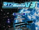 【DTX】ハナマル☆センセイションインテル王子【キーボードプレイ】