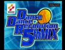 DDR5thMIX 実況プレイ その1