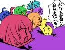 きぃら~☆的・光の精霊戦隊ヒカルンジャー!!【番外編】