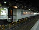 ちょっと金沢駅でいろいろ撮ってきた