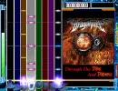 [DTX] DragonForce - Through The Fire An