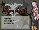 【台詞あり】「Japanese Ninja No.1」を歌ってみた【だるま屋】 thumbnail