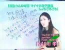 KAORI学    09年02月23日  【 麻生さんの奇策 マイナス利子国債 】