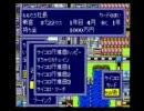 桃太郎電鉄 サイコロ行進曲を集めてみた