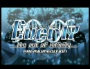 【PSP】  Ever17 ~the out of infinity~