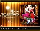 【作業用BGM】♪♪インドでノリノリ♪♪【インド音楽/vocal】ダンシング