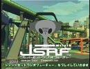 (再エンコ)【旧Xboxの名作】ジェットセットラジオフューチャー Part 1